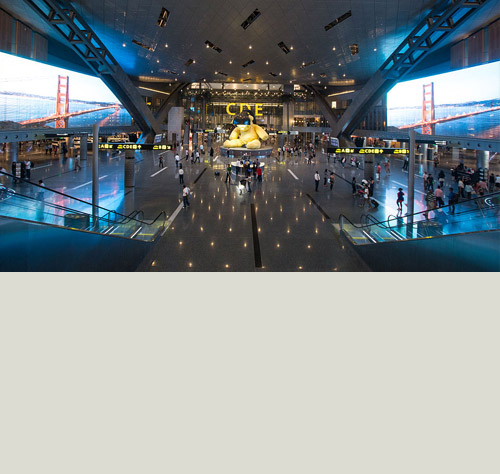 Hamad International Airport-mobile-white