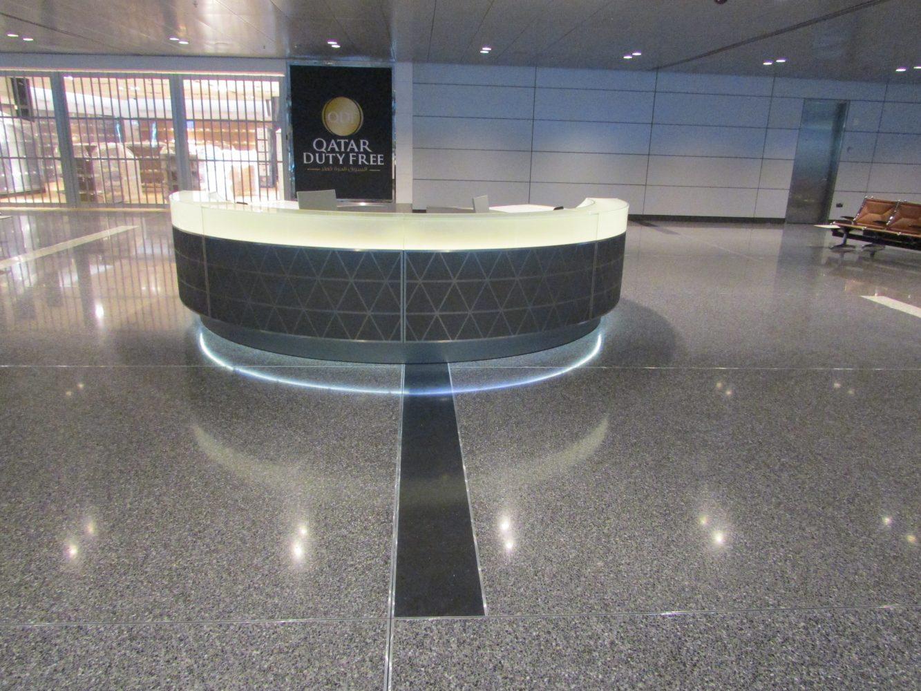 Hamad International Airport Doha Qatar Fribel